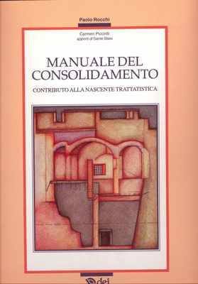 biblio_manuali_04