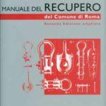 Manuale del recupero del Comune di Roma