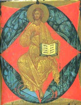 Il Salvatore tra le Potenze - Scuola di Novgorod - Galleria Tretjakov, Mosca - XV sec.