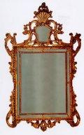 Specchiera in legno intagliato e dorato, Venezia, metà del XVIII sec.